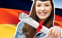 Курс по немски език за начинаещи, 100уч.ч, ниво А1 - в Учебен център СИТИ