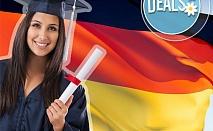 Курс по немски език А1, през януари, 100 уч.ч, ниво А1,Учебен център СИТИ
