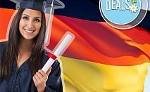 Курс по немски език А1, през януари, 100 уч.ч, ниво А1, УЦ Сити