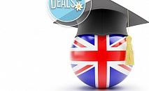Курс по разговорен английски + уч. материали от Агенция Кариера