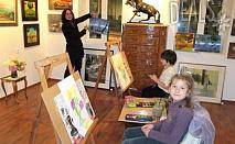 """Курс по рисуване за деца и напреднали в АРТ Галерия """"Европа"""" за 14лв!"""