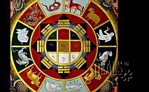 Курс по тибетска геомантия/тибетски Фен Шуй,ТИБЕТСКА ТРАДИЦИЯ БОН