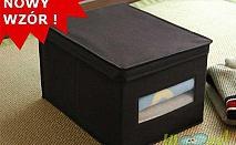 Кутия за съхранение ЦВЕТЯ