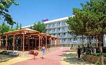 Last minute на Албена, All inclusive с 2 шезлонга и чадър на плажа до 05.7 в хотел Магнолия Плюс