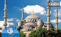 Last minute за Фестивала на лалето в Истанбул! 2 нощувки със закуски, плюс транспорт и посещение на Одрин