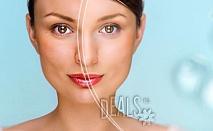 Лифтинг терапия за лице с френска козметика Maria Galland за 21.60лв от Studio Scream