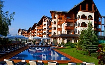 Лукс в Банско: 1 нощувка + закуска в петзвездния Кемпински Хотел Гранд Арена за 73 лева!
