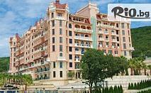 Луксозен 8-ми Март в Слънчев бряг! 2 или 3 нощувки със закуски и празнична вечеря от 178лв на човек, от Роял Касъл Хотел andamp;SPA*****