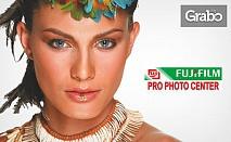 Луксозна фотокнига с 20 или 32 страници от фотохартия FUJIFILM, плюс дизайн и обработка
