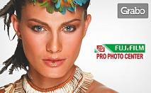 Луксозна фотокнига с 20 или 32 страници, с меки или твърди корици, плюс дизайн и обработка