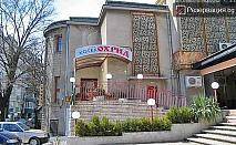Лятна почивка за двама във Варна. Седем нощувки със закуски и вечери в гр. Варна