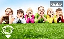 Лятна седмична занималня за дете от 7 до 11г, с много лего, игри и арт ателиета