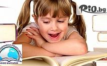 Лятно езиково училище за деца по английски или руски език - 24 учебни часа - за 46лв, от учебен център Инфо-България