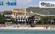 Лято в Чанаккале, Турция! Една нощувка със закуска и вечеря в хотел Iris 4* със собствен транспорт на цени от 70лв на човек, от ТА Глобус Холидейс