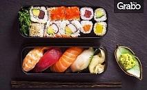 Любимото суши вкъщи или офиса! Сет по избор - 22, 82 или 222 хапки