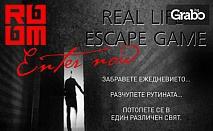 За любителите на Escape игрите! 1 игра Room 66