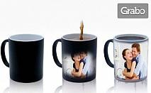Магическа чаша със снимка и надпис по избор - 1 или 2 броя
