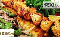 Магията на ориента! Вкусно меню за ценители - традиционни турски ястия от 5.49лв в Harem Lounge andRestaurant