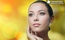 Магията на прекрасната кожа - кислородна терапия за лице от салон за красота Giro