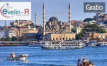 """За 1 Май в Истанбул! 2 нощувки със закуски и транспорт, плюс посещение на църквата """"Първия ден на месеца"""""""