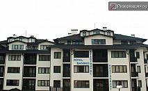 Майска All Inclusive почивка в Банско. Делничен или уикенд пакет за двама на база All Inclusive и ползване на СПА зона в гр. Банско