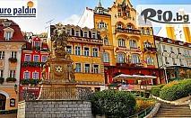 Майски празници в Прага! 5-дневна екскурзия, с включени 2 нощувки със закуски + транспорт и посещение на Дрезден - за 199лв на човек, от Бюро за туризъм и приключения Пълдин