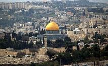 Майски празници в свещенната земя ИЗРАЕЛ за 3 нощувки с включени екскурзии