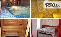 Майски СПА Празници в хотел Гайтани***,Хисаря!Нощувка и закуска или Нощувка,закуска и вечеря за ДВАМА + минерален басеин на цени от 75,90лв.