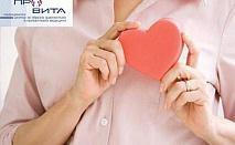 Мамография и консултация със специалист само за 25 лв. в Медицински център Про Вита
