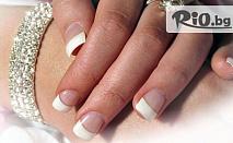 Маникюр като на звездите! Укрепване на естествени нокти или Ноктопластика с UV гел от 15.99лв, от Студио за красота Women's Dream
