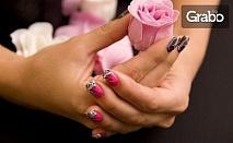 Маникюр с шилак, камъчета или 2 декорации, плюс терапия с шоколад на ръце