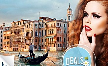 8 март, 4 дни, Италия, Венеция: 2 нощ, закуски, транспорт, от София, Варна и др.