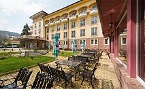 8 Март в Кюстендил: 2 нощувки със закуски и вечери + Парти на 07.03 в хотел Стримон СПА 5* само за 160 лева