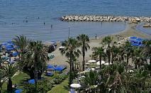 Мартенски  уикенд  за ден на жената само за  395 лева в Ларнака, Кипър, 3 нощувки със самолет