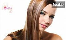 Масажно измиване с L'Oréal и подстригване, плюс маска, изсушаване и оформяне на прическа