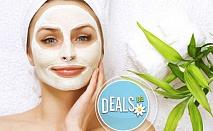 Медицинско почистване на лице с Academie в Салон Blush Beauty