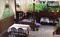 Меню от турската кухня - за един или четирима! Салата, основно ястие и десерт