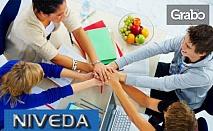 6-месечен онлайн курс по английски език за нива А1 и А2