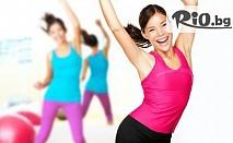 Месечна карта с 8 посещения на Power Dance и латино танци - за 12.50лв, от Клуб по танци Фламинго 98