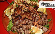 Месно плато за цялата компания (1.800 кг.) само за 14.99лв, от Ресторант Реал