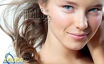 Микродермабразио на лице и терапия стволови клетки от Център Енигма за 29.9лв!