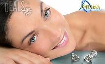 Микродермабразио на лице или тяло+ мезотерапия от Център Енигма за 29.90лв!