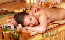 60 минутен екзотичен масаж Ломи Ломи за 18.90лв от Студио за релакс Анджелина