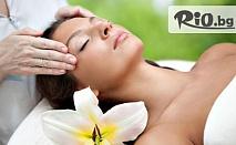 60 - минутен масаж с рефлексотерапия на цяло тяло + подарък подмладяваща терапия за лице само за 14.99лв, от Студио за красота VELVET BEAUTY