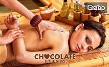 60 минути релакс за цялото тяло! Дълбокотъканен масаж с етерични масла, или хавайски масаж Ломи-ломи