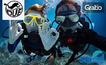 30 минути шнорхелинг или водолазно гмуркане, с екипировка и инструктор