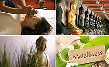 75 минути Тибетски енергиен масаж на цялото тяло за 20 лв в Студио GIRO