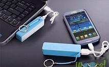 Многофункционална резервна акумулаторна батерия Power Bank за спешно зареждане!
