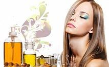 Модно подстригване прав сешоар + терапия Аметист или Арган от салон Хасиенда за 9.70лв