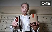 """Моноспектакълът на Николай Урумов """"Дневникът на един луд"""" на 7 Ноември"""